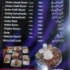 Blue Flame Restaurant Menu 001