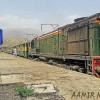 Mach Railway Station - Complete Information