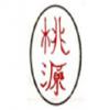 Taoyuan Chinese