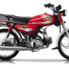 DYL Mini 100 2018 - Price, Features and Reviews