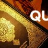 Quran In Audio