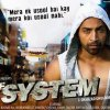 The System 2014 2