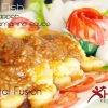 Hana Restaurant Dish 1