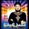 Mazhar Qadri Ashrafi - Complete Naat Collections