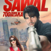 Sawal 700 Crore Dollar Ka 5