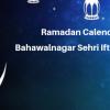 Ramadan Calender 2019 Bahawalnagar Sehri Iftaar Time Table