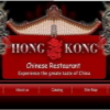 Hong Kong Chinese Logo