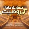 Hamare Dada Ki Wasiyat - Full Drama Information