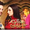 Khwaab Nagar Ki Shehzadi - Full Drama Information