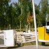 Shah Shams Park 11