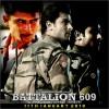 Battalion 609 002