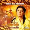 Hina Nasrullah - Complete Naat Collections