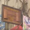 Qissa Khawani Bazaar 8