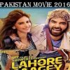 Lahore Se Aagey 4
