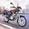 Bajaj Discover 125 Front Position