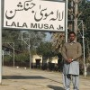 Lala Musa Junction Railway Station - Complete Information
