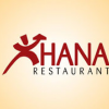 Hana Restaurant Logo