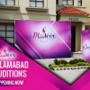Miss Veet Pakistan 2016 0010