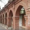 Islamic College University 11