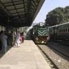 Hafizabad Railway Station - Sitting Area