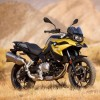 BMW F 750 GS - Back Position