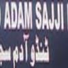 Tando Adam Sajji House Logo