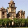 Islamic College University 2