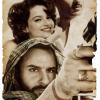 Rangoon 5