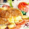 Hana Restaurant Dish 3