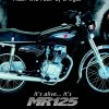 Metro-MR-125-Price-in-Pakistan-2015-New-Model-Specs-Features-Review-Pics-Color-black-view.jpg