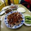 Al Inaab Lebanese dish 2