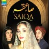 Saiqa - Full Drama Information