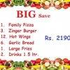 Pizzano Deal 1