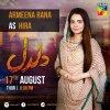 Daldal Drama - Armeena Rana as Hira