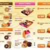 Dunkin Donuts Breakfast Menu