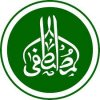 Al Mustafa Medical Centre Logo
