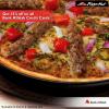 Pizza Hut Alfalah Bank Deal