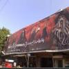 Tasweer Mahal Cinema 1