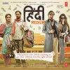 Hindi Medium 14