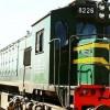 Tando Jam Railway Station Trains