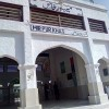 Mirpur Khas Railway Station - Main Building