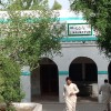 Liaquat Pur railway station - Outside View