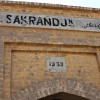 Sakrand Junction Railway Station - Complete Information