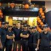 Doner kebab Indoor Location