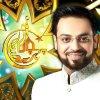 Aamir Liaquat Hussain 19