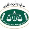ASMA LAW ASSOCIATES Logo