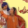 Heer Ranjha Full Drama Information