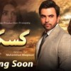 Kasak - Full Drama Information