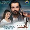 Alif Geo TV
