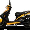 Ampere Reo - Yellow